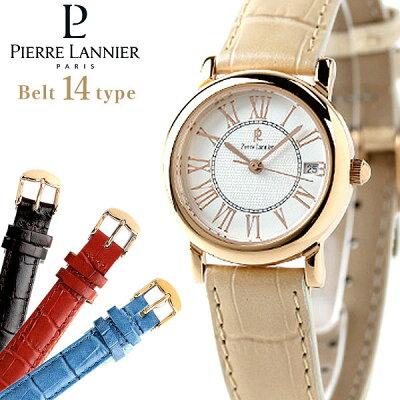 【店内ポイント最大43倍 26日1時59分まで】 ピエールラニエ ソレイユウォッチ ピンクゴールド フランス製 クロコ型押し P871902C1 腕時計 選べるモデル 時計