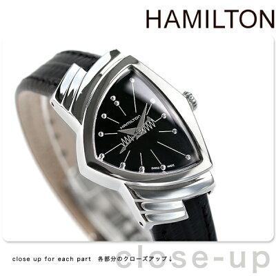 newest 3fc20 25e47 ハミルトンのレディース腕時計おすすめ&人気ランキングTOP10 ...
