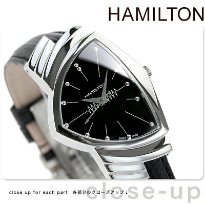 buy online 95375 2148a ハミルトンのメンズ腕時計おすすめ&人気ランキングTOP10【2019 ...