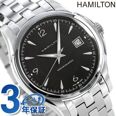 buy online 41091 418a5 ハミルトンのメンズ腕時計おすすめ&人気ランキングTOP10【2019 ...