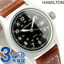 ハミルトン カーキ 腕時計(レディース) H68311533 ハミルトン HAMILTON カーキ フィールド