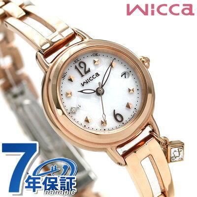 シチズン ウィッカ ブレスライン 電波ソーラー 腕時計 KL0-961-11 CITIZEN wicca ピンクゴールド【あす楽対応】