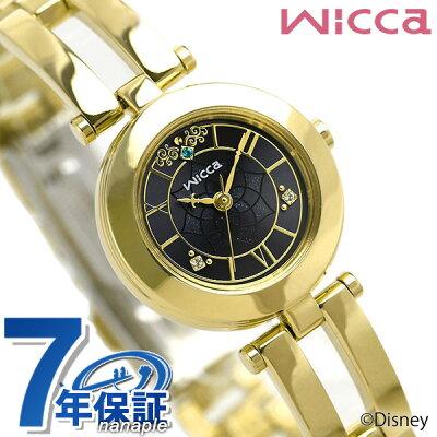 シチズン ウィッカ Disneyコレクション 『アラジン』限定モデル ジャスミン 腕時計 KP5-221-51 CITIZEN【あす楽対応】