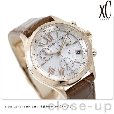 【ポーチ付き♪】シチズン エコドライブ クロスシー XC ソーラー クロノグラフ レディース 腕時計 CITIZEN xC FB1402-05A シルバー×ブラウン 時計
