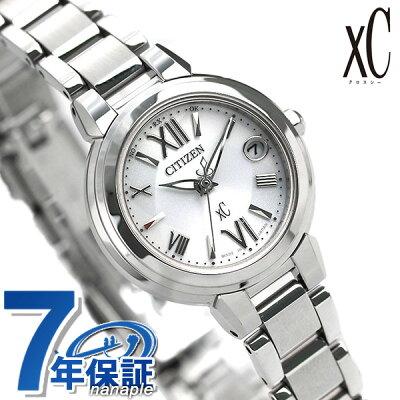 【バッグ付き♪】シチズン クロスシー CITIZEN xC エコドライブ 電波時計 レディース 腕時計 XCB38-9132 電波ソーラー ホワイト 白【あす楽対応】