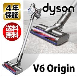 掃除機 Dyson V6 ダイソン(DC62 DC61 同等機種)【4年保証】【送料無料】新品 楽天最安挑戦!ダイソン 掃除機 コードレス ハンディクリーナー Dyson V6 Origin デジタルスリム【DC45,DC35の約3倍の吸引力】国内正規品やDC62mh DC74mhよりお得