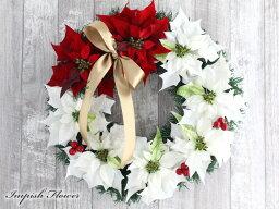 クリスマスリース クリスマスリース ポインセチア 玄関 おしゃれ 造花 40cm X'MASリース W-245