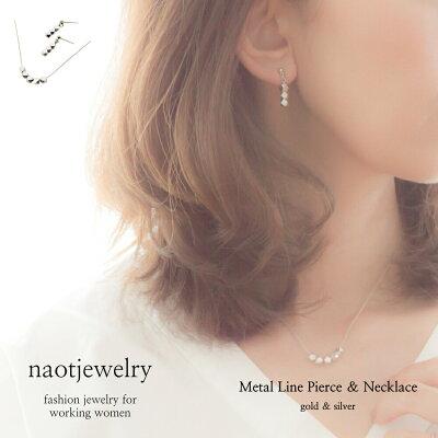 naotjewelry Metal Line Pierce & Necklace レディース ピアスノンホールピアス ネックレス ゴールド シルバー イヤリング 痛くない 華奢 シンプル