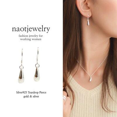 naotjewelry Teardrop Pierces レディース シルバー925 ピアス ティアドロップ イヤリング 痛くない 華奢 シンプル