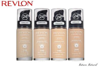 レブロン カラーステイメイクアップ ファンデーション 乾燥肌用 24時間メイクくずれ防止 REVLON COLORSTAY MAKEUP 並行輸入品 送料無料