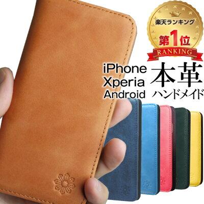 【本革の魅力 職人技 圧倒的な高評価】 iphone xr ケース 手帳型 xperia iphone8 ケース iphone xs ケース iphone7 iphone x iphone xs max se 8plus iphone6s アイフォン8 galaxy s10 s10 plus s9 xperia 1 xz3 xz2 xz1 スマホケース アイフォン カバー おしゃれ レザー