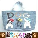 イヌ用グッズ フレンチブルドッグ グッズ 雑貨 トートバッグ ファスナー付き メンズ レディース ファスナー付き デニム バッグ 犬柄 犬雑貨