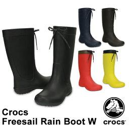 クロックス クロックス(CROCS) クロックス フリーセイル レイン ブーツ ウィメン(crocs freesail rain boot w) レディース/女性用/長靴 [CC]【20】