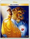 美女と野獣 DVD 美女と野獣 MovieNEX [Blu-ray+DVD][Blu-ray] / ディズニー