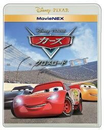 カーズ DVD カーズ/クロスロード MovieNEX [Blu-ray+DVD][Blu-ray] / ディズニー