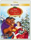美女と野獣 DVD 美女と野獣/ベルの素敵なプレゼント MovieNEX [Blu-ray+DVD][Blu-ray] / ディズニー