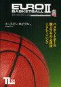 DVD(バスケットボール) バスケットボール個人スキル上達法&トレーニング (よくわかるDVD+BOOK)[本/雑誌] (単行本・ムック) / トーステン・ロイブル/著 伊豆倉明子/訳