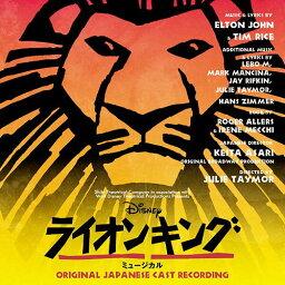 ライオンキング DVD ディズニー ライオンキング ミュージカル <劇団四季> / 劇団四季