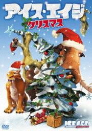 アイス・エイジ DVD アイス・エイジ クリスマス [廉価版] / アニメ