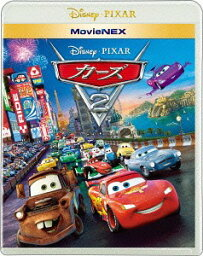 カーズ DVD カーズ2 MovieNEX [Blu-ray+DVD][Blu-ray] / ディズニー