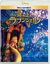 塔の上のラプンツェル DVD 塔の上のラプンツェル MovieNEX [Blu-ray+DVD][Blu-ray] / ディズニー