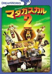 マダガスカル DVD マダガスカル2 スペシャル・エディション [廉価版][DVD] / アニメ