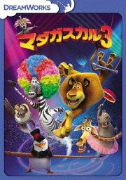 マダガスカル DVD マダガスカル3 [廉価版][DVD] / アニメ