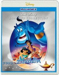 アラジン DVD アラジン ダイヤモンド・コレクション MovieNEX [Blu-ray+DVD][Blu-ray] / ディズニー