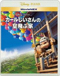 カールじいさんの空飛ぶ家 DVD カールじいさんの空飛ぶ家 MovieNEX [Blu-ray+DVD][Blu-ray] / ディズニー