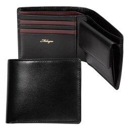 ミラグロ 二つ折り財布 小銭入れあり メンズ財布 二つ折り グレイスレザー カード4枚 札入れ2室 ブラック×ボルドー 牛革・本革 ブランド Milagro  サイフ