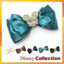 リボン(バレッタ) ディズニー 公式 ミッキー マウス リボン ヘア クリップ ブローチ バレッタ アクセサリー 5カラー tdm