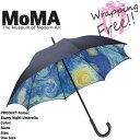 モマ [送料無料]モマ 傘 MoMA Starry Night Umbrella M103541 ゴッホ 星月夜 誕生日プレゼント ラッピング ds-Ya