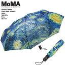 モマ [送料無料]モマ 折りたたみ傘 MoMA Starry Night Umbrella ゴッホ 星月夜 傘 誕生日プレゼント ラッピング ds-Ya