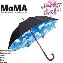 モマ [送料無料]モマ 青空 傘 MoMA Sky Umbrella M31587 ティボールカルマン 傘 誕生日プレゼント ラッピング ds-Ya