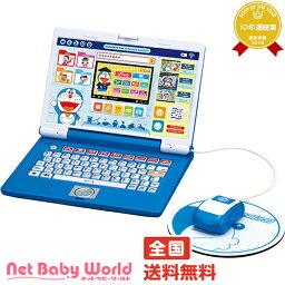 子供用パソコン 送料無料 ドラえもん ステップアップパソコン バンダイ BANDAI おもちゃ・遊具・ベビージム・メリー 電子玩具