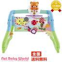 ベビージム うちの赤ちゃん世界一 全身の知育メリー&ジム ピープル People おもちゃ・遊具・ベビージム・メリー メリー(置き型)