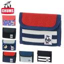 チャムス CHUMS 三つ折り財布 折財布 SWEAT NYLON スウェットナイロン Trifold Wallet Sweat Nylon トライフォールドウォレット ch60-2688 メンズ レディース ネコポス可能 あす楽 プレゼント ギフト ラッピング無料