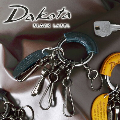 ダコタブラックレーベル Dakota black label!リング型キーホルダー【ミネルバアクソリオ】637001 メンズ ギフト 「ゆうパケット可能」 プレゼント ギフト カバン ラッピング【コンビニ受取対応商品】【あす楽】