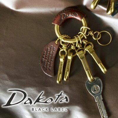 ダコタブラックレーベル Dakota black label!リング型キーホルダー【ミネルバアクソリオ】637021 メンズ ギフト 「ゆうパケット可能」 プレゼント ギフト カバン ラッピング【コンビニ受取対応商品】【あす楽】