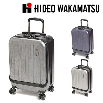2b67ecf49d スーツケース 機内持ち込み キャリー ソフト 旅行かばん!ヒデオワカマツ HIDEO WAKAMATSU (34L)