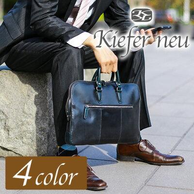 キーファーノイ kiefer neu!ブリーフケース ビジネスバッグ A4【チャオ】kfn1638c メンズ ビジネスバック 通勤 仕事 バッグ 鞄 男性 紳士 送料無料 週末限定