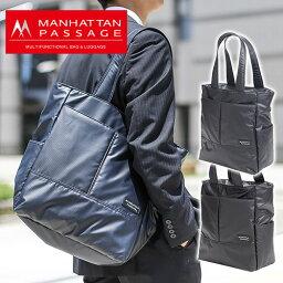 マンハッタンパッセージ マンハッタンパッセージ MANHATTAN PASSAGE!トートバッグ 【プラス2】 3202 メンズ [通販]【ポイント10倍】【送料無料】 プレゼント ギフト カバン【あす楽】