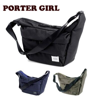 ポーターガール PORTER GIRL ショルダーバッグ 【PORTER GIRL MOUSSE】 [SHOULDER BAG(S)] 751-09875 レディース 女性 人気 かわいい 吉田カバン バッグ 日本製 斜めがけバッグ 【送料無料】 あす楽