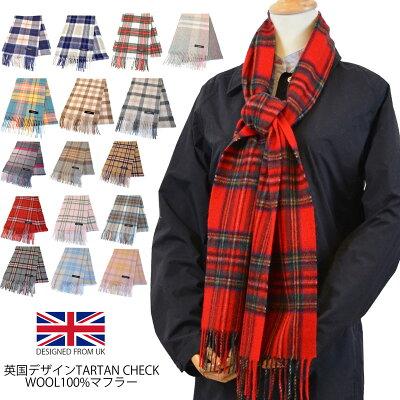 レディース&メンズ 厚手 ラムズウール100% 英国デザイン タータンチェック マフラー ウールマフラー カシミヤ タッチ