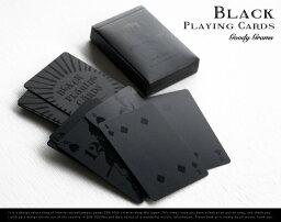 真っ黒 トランプ BLACK PLAYING CARDS / ブラックトランプ Goody Grams グッティーグラムス トランプ ブラック Black 黒 黒いトランプ 【あす楽対応_東海】