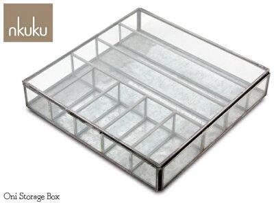Oni Storage Box / オニ ストレージ ボックス NKUKU / ヌクク ショーケース ガラスケース スチール コレクションケース ジュエリーケース case 【あす楽対応_東海】