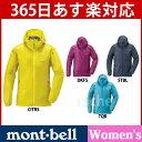 モンベル モンベル U.L.ストレッチウインド パーカ Women's #1103230 [ モンベル mont bell mont-bell | モンベル レディース ウィンドブレーカー トレラン トレイルランニング ][あす楽]