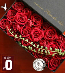 フラワーボックス ニアーのお任せボックスフラワー Sサイズ 送料無料【フラワーアレンジメント ギフト】【フラワーギフト】【誕生日】【花を贈る】【出産祝い】花 ギフト