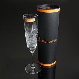 ナハトマン ナハトマン (Nachtmann) ロイヤル スパークリングワイン 145ml 93890