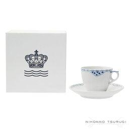 ロイヤルコペンハーゲン カップ ロイヤルコペンハーゲン プリンセス コーヒーカップ&ソーサー 104-071